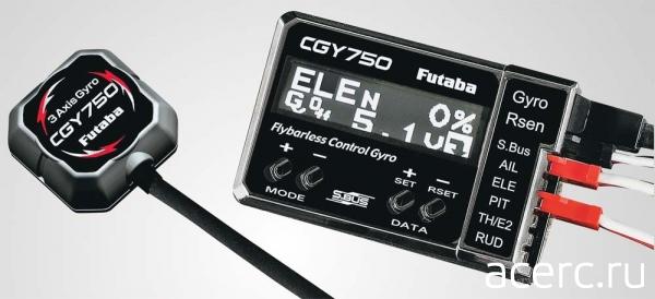 Futaba GGY750