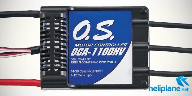 контроллер O.S.