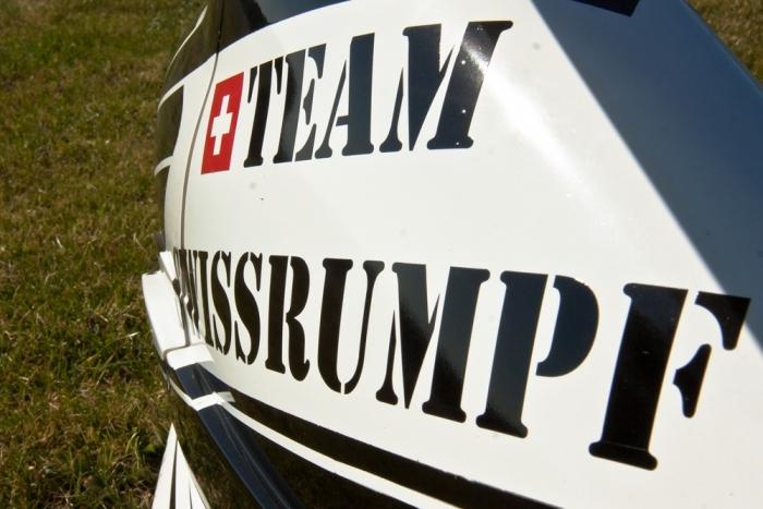 Капоты от Swissrumpf