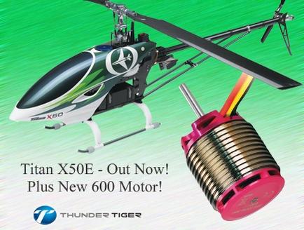 Двигатель Thunder Tiger