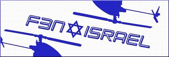 Чемпионат Israel F3N 2013