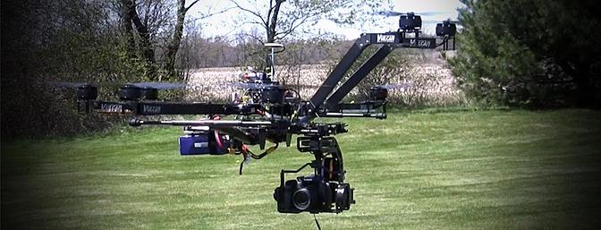 180мм рама для октокоптера Vulcan UAV SkyHook