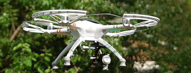 Квадкоптер Walkera QR X350 Pro FPV