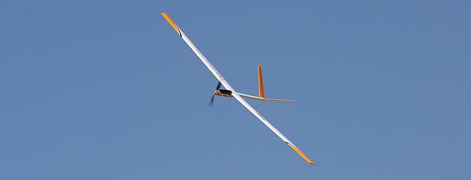 Электрический планер Horizon Hobby E-Flite Allusive ARF