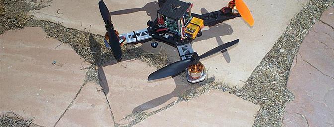 Обзор квадрокоптера Armattan CNC 258