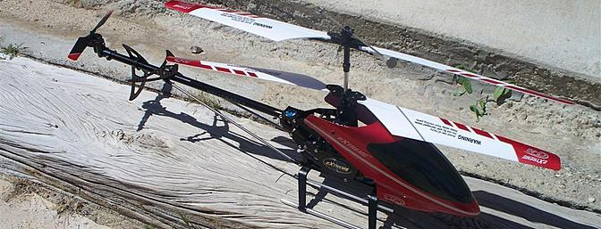 Обзор коаксиального вертолета Extreme RC S-8G RTF от RSi
