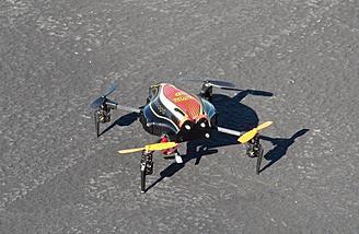 Обзор квадкоптера Walkera Infra X RTF