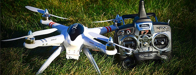 Обзор Walkera QR X350 GPS Phantom FPV