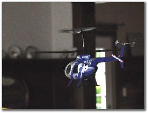 Обзор Ares Exera 130CX