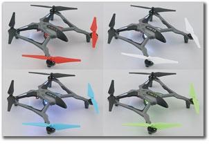 Обзор квадкоптера Dromida Vista UAV